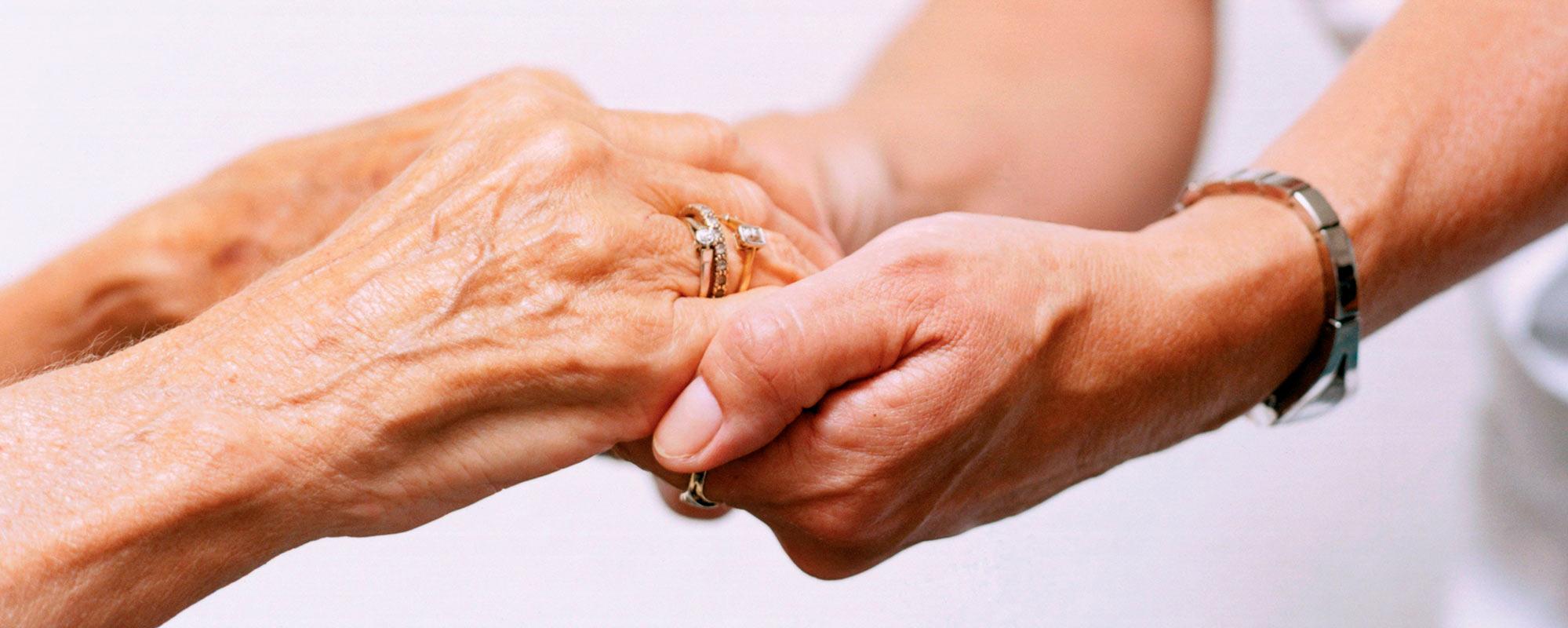 Руки в руки